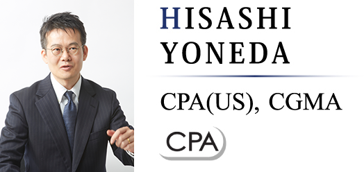 米田尚司 米国公認会計士 US CPA